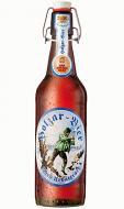 Hirsch Brewery Holzar Beer