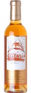 Essensia Orange Muscat 2012 375ml